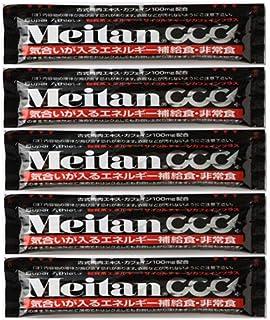 【Meitan(メイタン)】サイクルチャージ カフェインプラス黒 5個セット