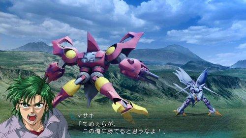 Super Robot Taisen Og Saga Masou Kishin III Pride of Justice