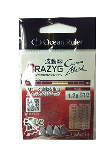 OceanRuler(オーシャンルーラー) クレイジグ 波動 カスタムモデル 1.5g/#8