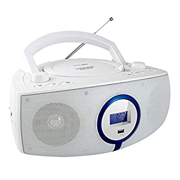 HANNLOMAX HX-316CD CD/MP3 Boombox AM/FM Radio Digital Radio Frequency Display Bluetooth USB Port for MP3 Playback LCD Display Aux-in AC/DC Power Source  White