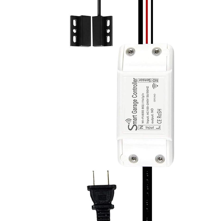 便利さ雇った丈夫KKmoon WI-FI スマートガレージドアコントローラーリフトスイッチモバイル 携帯電話 APP制御 タイマースイッチ Alexa Google Home