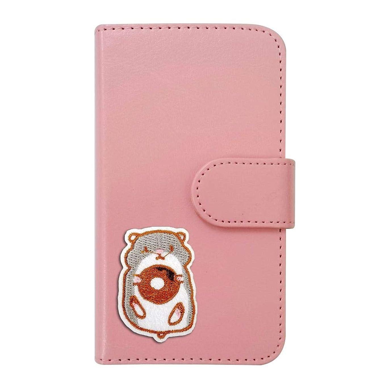 プット行くのヒープ【moimoikka】 iPodTouch5 アイポッドタッチ5 ケース 手帳型 ハムスター 動物 キャラクター かわいい はむすたー アニマル (ピンク) ダイアリータイプ 横開き カード収納 フリップ カバー スマートフォン もいもいっか sslink