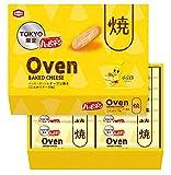 ★【さらにクーポンで40%OFF】亀田製菓 TOKYO限定 ハッピーターン オーブン焼きこんがりチーズ味 ×12個が特価!