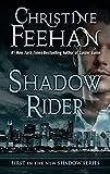 Shadow Rider 表紙画像