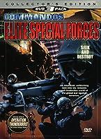 Commandos Special Elite Forces [DVD] [Import]