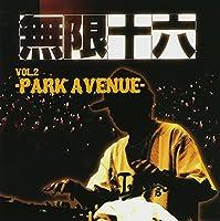 無限十六 vol.2-PARK AVENUE-