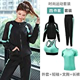 nobrand 4Pc Damen Fitness Tops, Kurze Ärmel, Westen, Leggings, Sport Yoga Fitness Fitness...