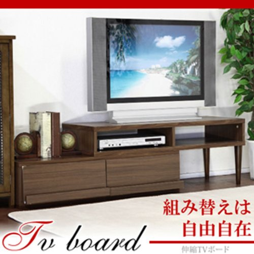 不二貿易『FLEX伸縮テレビボード』