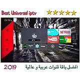 Arabia TV Super HD Receiver with 3000 Channel جهاز العائلة للقنواة العربية والعالمية