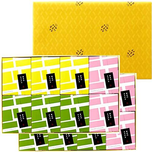 長崎心泉堂 プチギフト 詰め合わせ 個包装16個入り 長崎カステラ 和菓子 贈り物
