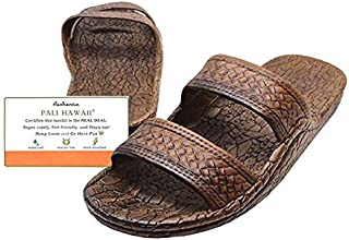 Dark Brown JANDAL + Certificate of Authenticity