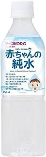 Baby Nojukan 婴儿纯水 500毫升×24瓶 [0个月以上]