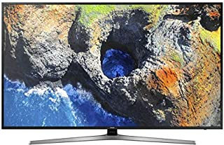 Samsung Series 7 75 Inch 4K Ultra HD LED Smart TV - UA75MU7000RXUM