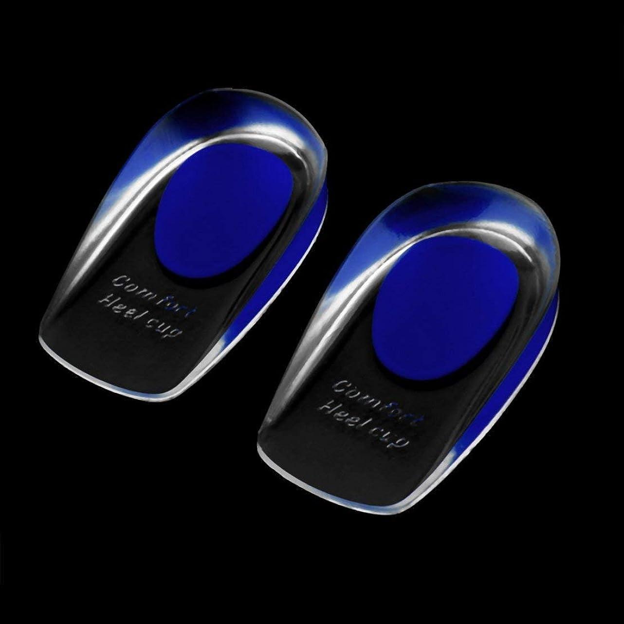 音節航空機だらしない1ペアシリコン増加ヒールサポートパッドカップゲルショッククッション装具インソールフットケアハーフハイトインソールハイヒールパッド (PandaWelly)
