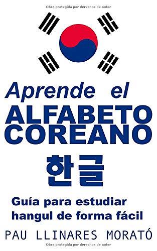 Aprende el alfabeto coreano 한글: Guía para estudiar...