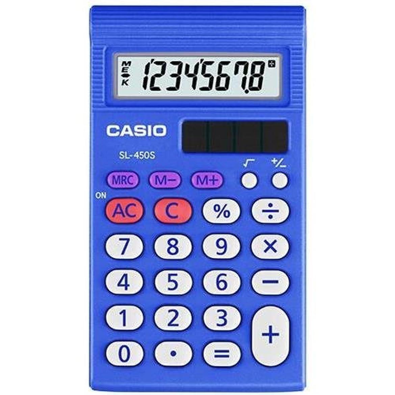 プレゼント子豚トリクルCasio sl-450s単純な電卓、7機能?–?8文字(S)?–?LCD?–?0.7?