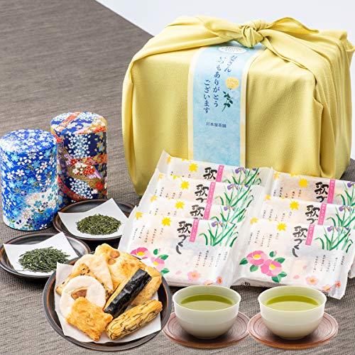 父の日ギフト 高級日本茶 2種 富山米100%使用 お茶 お煎餅ギフト 歌づくし せんべい 風呂敷包み 川本屋茶舗