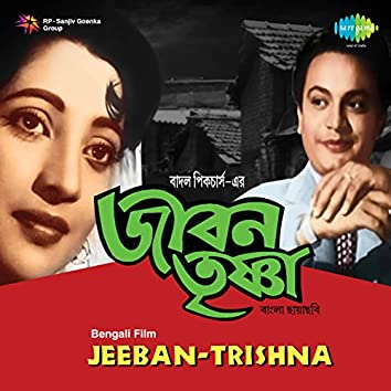 Jeeban-Trishna (Original Motion Picture Soundtrack)