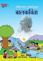 Ravindranath Tagoranchya Balkavita - Marathi