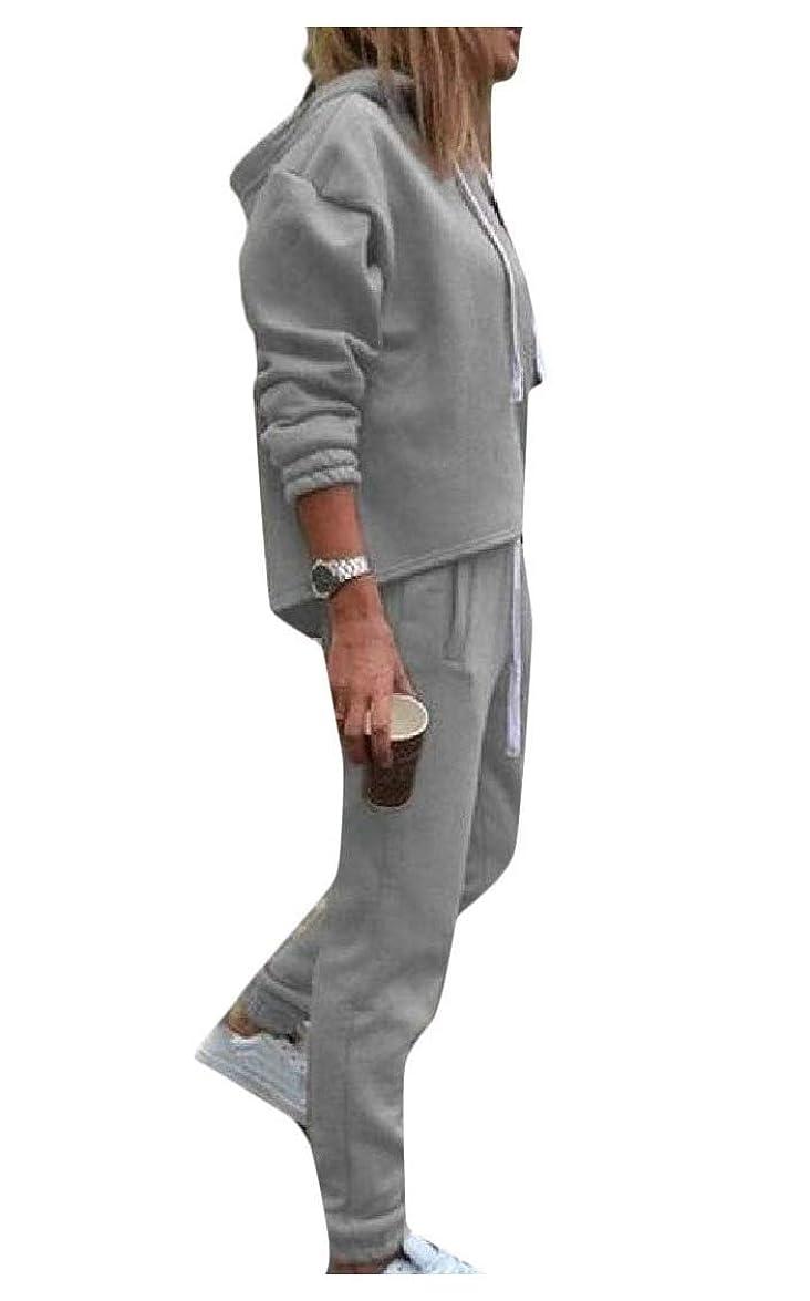 区別するガラスデザートWomen's Fall & Winter Solid Hoodie Jersey Jacket Sweatpants Set