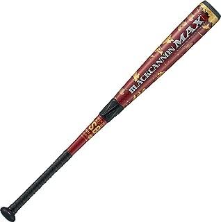 ZETT(ゼット) 少年野球 軟式 バット ブラックキャノンMAX FRP(カーボン)製