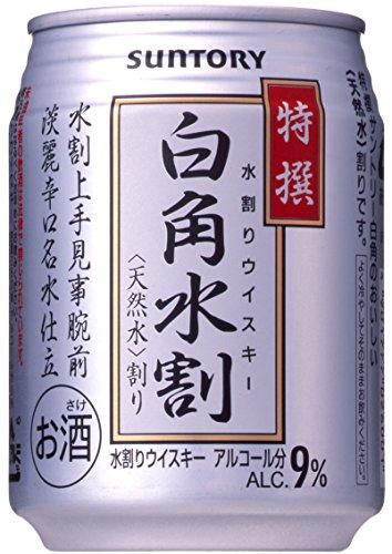 サントリー 特撰 白角水割 缶 250ml