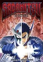 Sadamitsu the Destroyer: Crash Down [DVD] [Import]