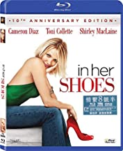 In Her Shoes (Region Free Blu-ray) (Hong Kong Version) Chinese subtitled