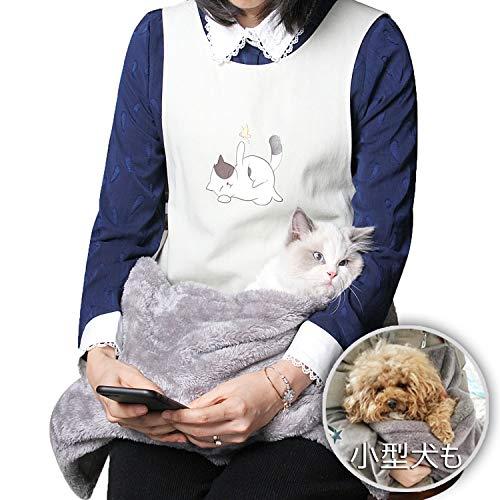MOLLXZ 猫用エプロン 犬 キャリーバッグ 抱っこ紐 猫 ペット 抱っこ用エプロン 寝袋 カンガルー いつも一緒ポケット 飛び出し防止 ペットスリング ペット用品 (グレー)