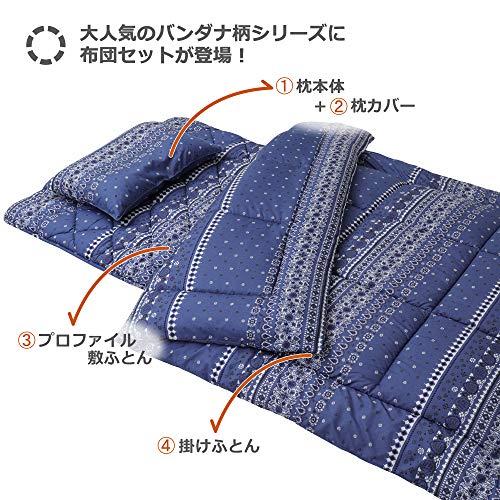 東京西川『SEVENDAYS布団4点セット』