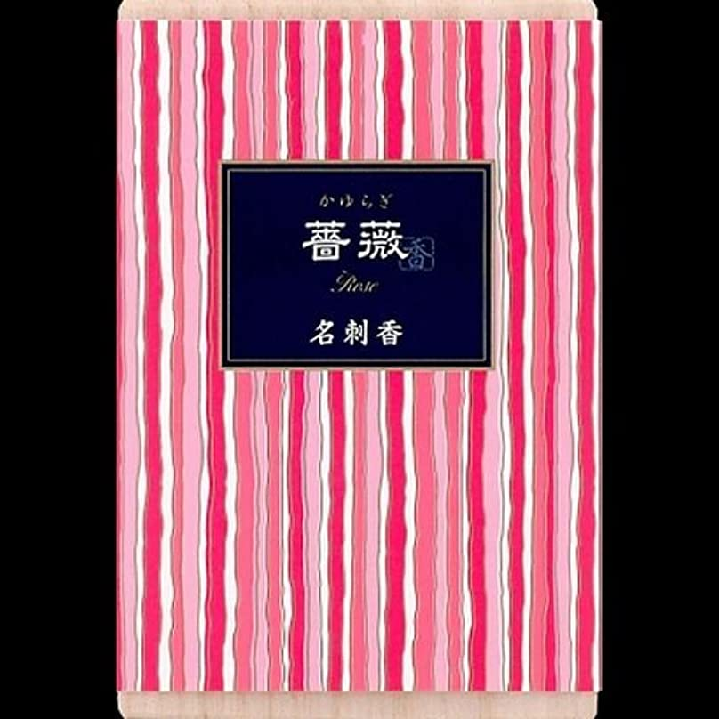 深遠理容室有益な【まとめ買い】かゆらぎ 薔薇 名刺香 桐箱 6入 ×2セット