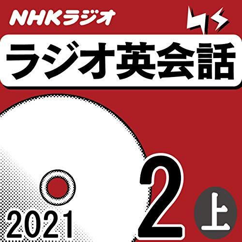 『NHK ラジオ英会話 2021年2月号 上』のカバーアート