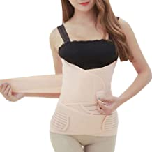 Arkmiido Women's Cotton and Polyester Maternity Supports Elastic Postpartum Abdomen Recovery Belt Suitable