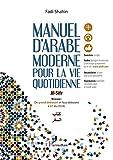 Manuel d'Arabe Moderne pour la Vie Quotidienne
