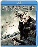 バトルフィールド [Blu-ray]
