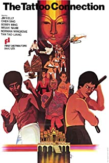 The Tattoo Connection Movie Poster (27 x 40 Inches - 69cm x 102cm) (1978) Foreign - -(Jim Kelly)(Sing Chen)(Tao-liang Tan)(Norman Wingrove)(Bolo Yeung)