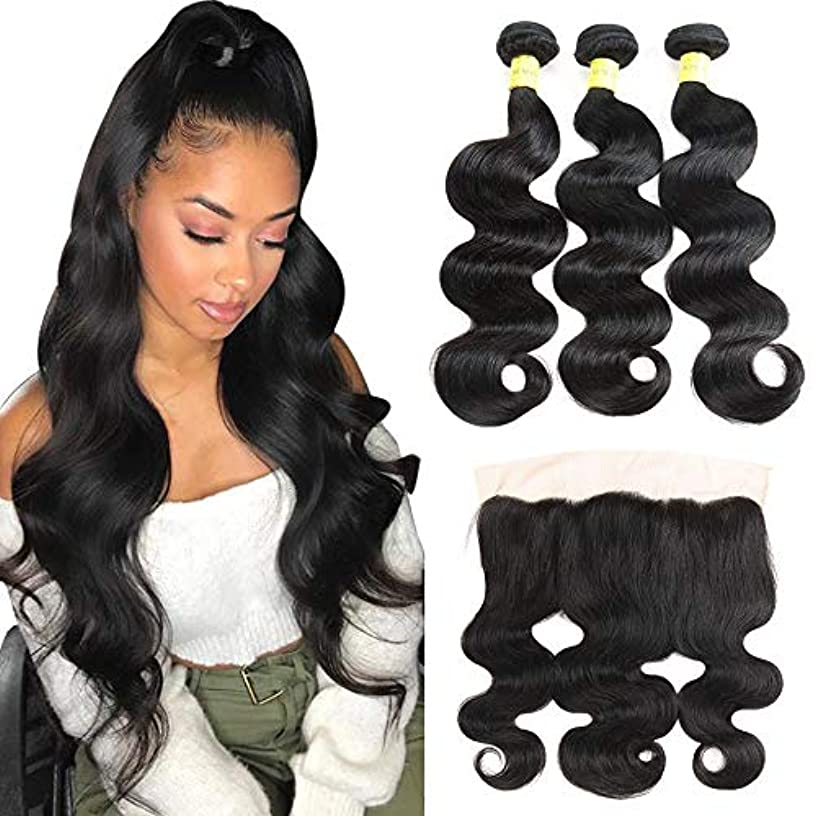 YePei Brazilian Body Wave 3 bundles With Free Part 13x4 Frontal Closure Natural Color 100% Unprocessed Human Hair Weave Weft with Ear to Ear Lace Frontal Closure(12 14 16with 10 Free)