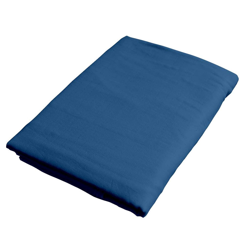 雄弁なクラッチリル和晒 わさらし ボックスシーツ プレミアムガーゼ 綿100% 日本製 キング 180×200×35 (紺)