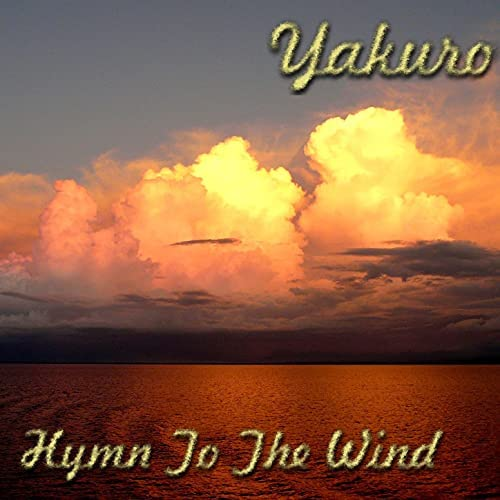 Yakuro