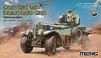 モンモデル 1/35 イギリス R-R装甲車 パトロン 1914/1920年型 (2 IN 1) プラモデル