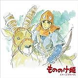 Princess Mononoke: Image Album [Analog]