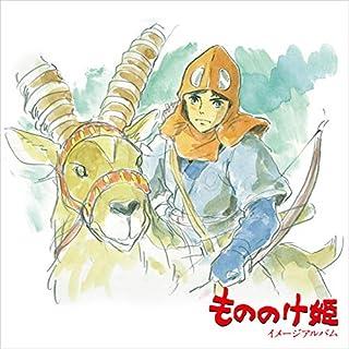 Princess Mononoke: Image Album