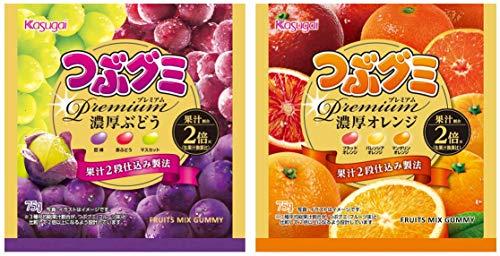 春日井製菓 つぶグミ Premium プレミアム アソートセット(濃厚ぶどう×5・濃厚オレンジ×5)2種各5袋計10袋
