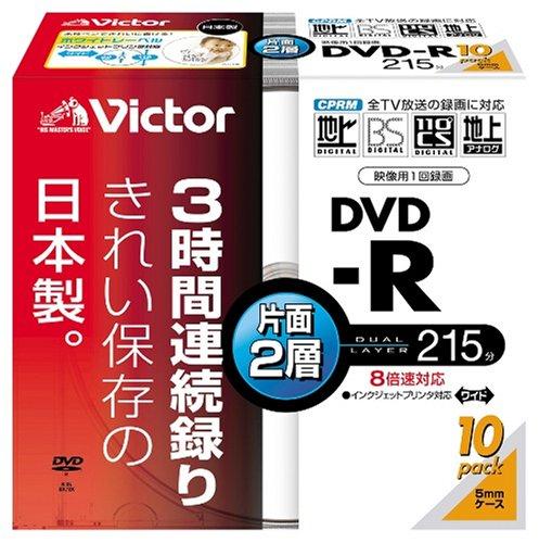 Victor 映像用DVD-R 片面2層 CPRM対応 8倍速 215分 8.5GB ホワイトプリンタブル10枚 日本製 VD-R215PA10