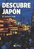 DESCUBRE JAPÓN: EL PRIMER VIAJE A JAPÓN: VIAJAR A JAPÓN: 2 (GUÍA DE VIAJE A JAPÓN - DESCUBRE JAPÓN)