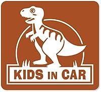 imoninn KIDS in car ステッカー 【マグネットタイプ】 No.71 ティラノサウルスさん (茶色)