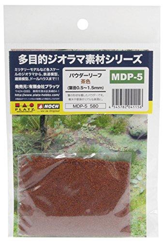 プラッツ/ノッホ 多目的ジオラマ素材シリーズ パウダーリーフ・茶色 (葉径0.5~1.5mm) ジオラマ用素材 MDP-5