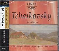 チャイコフスキー/交響曲第6番「悲愴」ロ短調op74 UC25