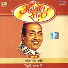 Anmol ratan vol-17 modh.rafi-khuli palak mein indian/movie songs/hit film music/collection of songs/romantic,emotional songs/mohammad RAFI