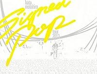 Signed POP TOUR(初回生産限定盤) [Blu-ray]